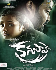 Telugu Movies You Can Watch For Free On Aha OTT